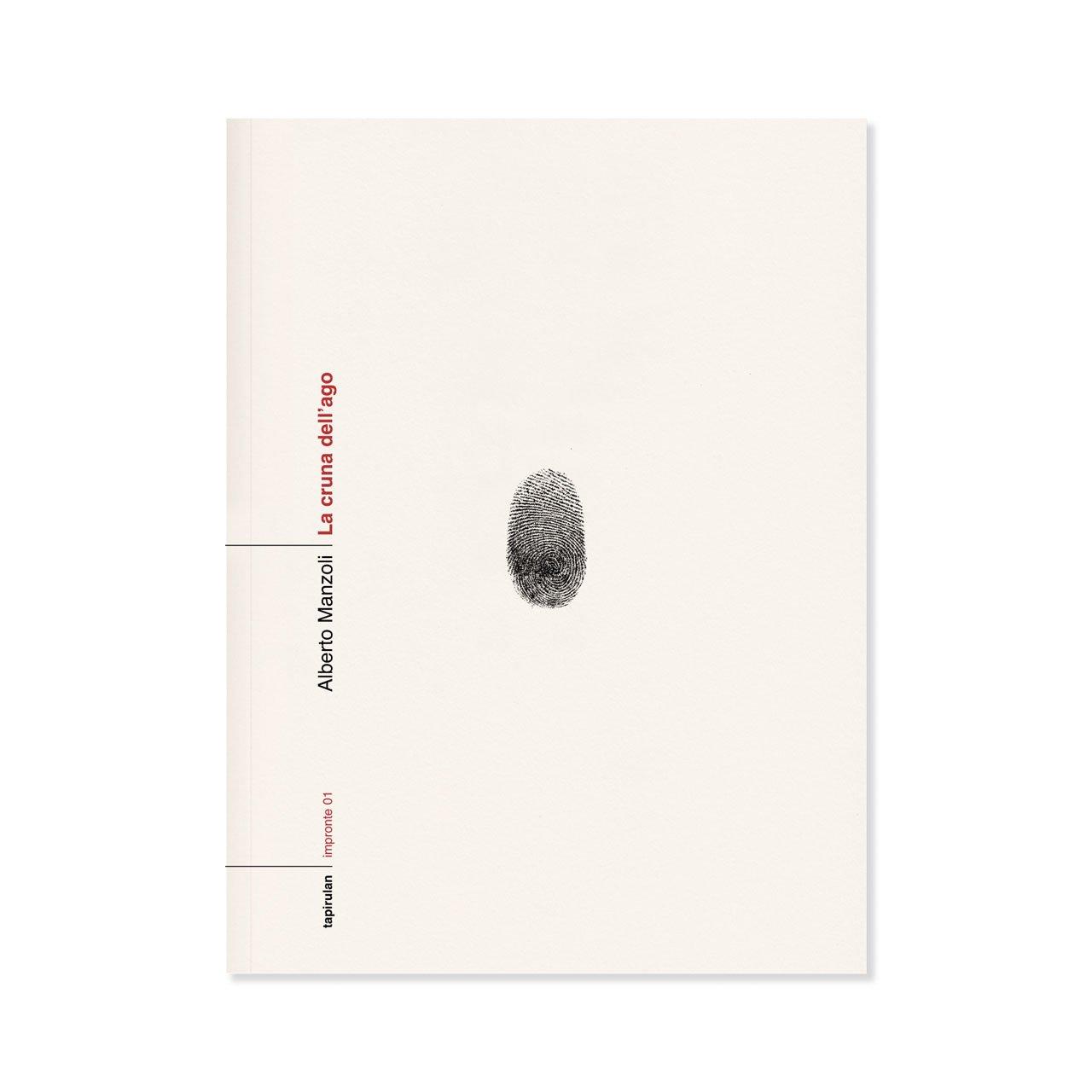 La cruna dell'ago - Alberto Manzoli