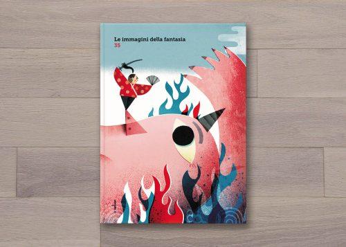 Le immagini della fantasia 35 - Copertina del catalogo disegnata da Philip Giordano